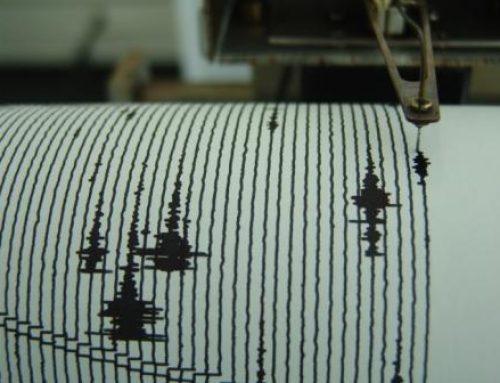 Nuevo sismo de magnitud 5.1 se registra en Puerto Armuelles