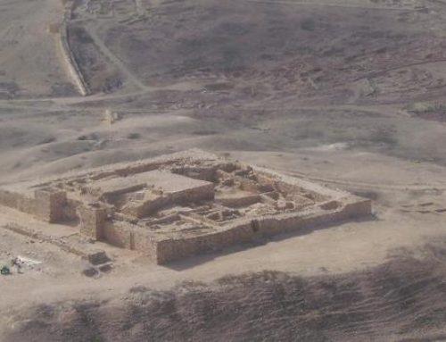 Santuario de hace 2.700 años usaba incienso y cannabis en rituales con fines alucinógenos