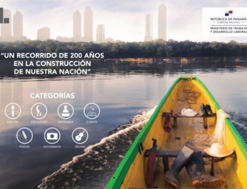 """MITRADEL lanza oficialmente Premios IPEL 2021. Con el lema """"El Bicentenario de la República, un Recorrido de 200 años en la Construcción de Nuestra Nación"""""""