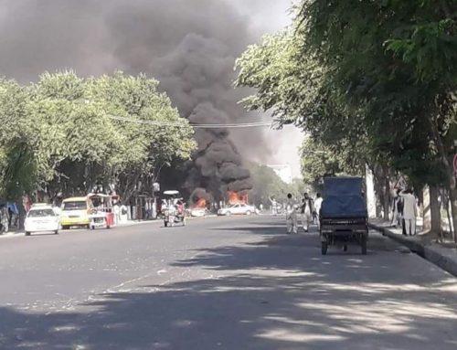 Al menos ocho muertos por una explosión cerca de la Universidad de Kabul