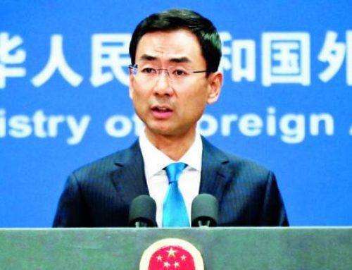 China rechaza el envío forzado de la ayuda humanitaria a Venezuela