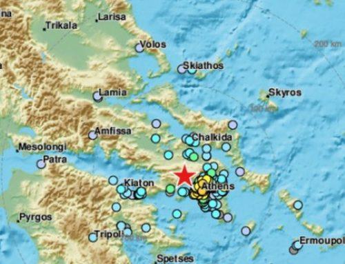 Un sismo de magnitud 5,1 sacude a Atenas y afecta las telecomunicaciones